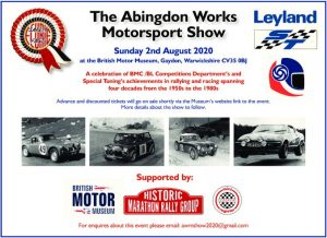 Abingdon Works Motorsport Show