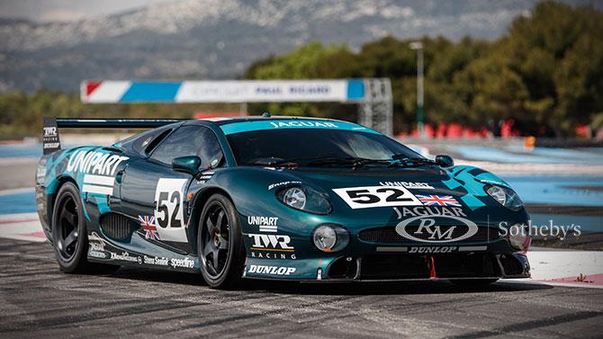 Jaguar Guiks Collection
